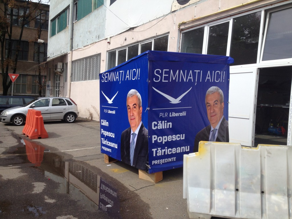 Cort electoral. Productie publicitara Oradea kogayonstudio.ro